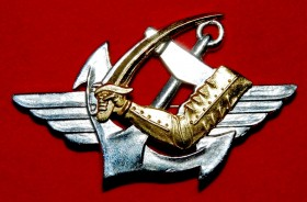 Actual distintivo do pessoal apto a servir no Destacamento de Acções Especiais. (Col. do autor)