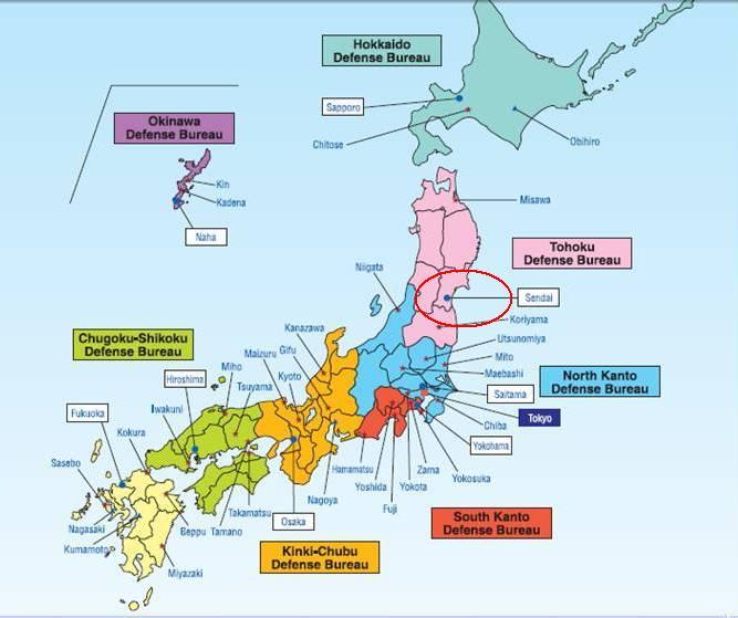 A divisão territorial militar do Japão.
